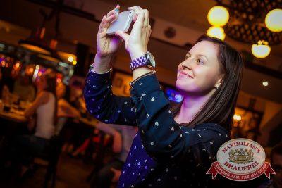Смысловые Галлюцинации, 16 мая 2014 - Ресторан «Максимилианс» Новосибирск - 21