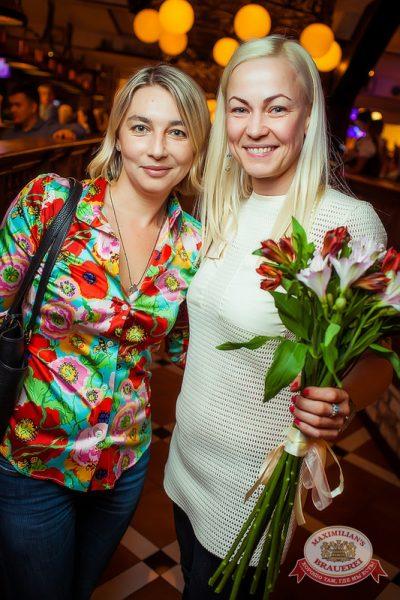 Смысловые Галлюцинации, 16 мая 2014 - Ресторан «Максимилианс» Новосибирск - 26
