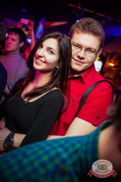 Смысловые Галлюцинации, 16 мая 2014 - Ресторан «Максимилианс» Новосибирск - 28