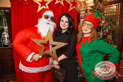 Старый Новый год, 13 января 2018 - Ресторан «Максимилианс» Новосибирск - 1