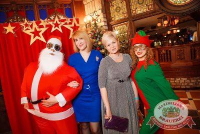 Старый Новый год, 13 января 2018 - Ресторан «Максимилианс» Новосибирск - 11