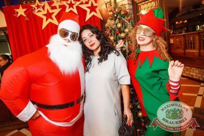 Старый Новый год, 13 января 2018 - Ресторан «Максимилианс» Новосибирск - 13