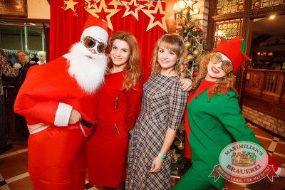 Старый Новый год, 13 января 2018 - Ресторан «Максимилианс» Новосибирск - 14