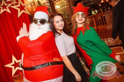 Старый Новый год, 13 января 2018 - Ресторан «Максимилианс» Новосибирск - 15
