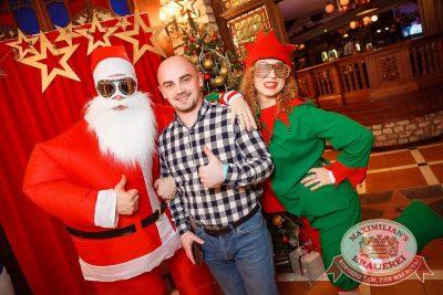 Старый Новый год, 13 января 2018 - Ресторан «Максимилианс» Новосибирск - 16