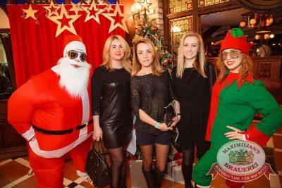 Старый Новый год, 13 января 2018 - Ресторан «Максимилианс» Новосибирск - 17