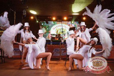 Старый Новый год, 13 января 2018 - Ресторан «Максимилианс» Новосибирск - 18