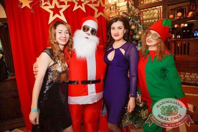 Старый Новый год, 13 января 2018 - Ресторан «Максимилианс» Новосибирск - 2