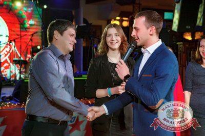 Старый Новый год, 13 января 2018 - Ресторан «Максимилианс» Новосибирск - 22