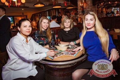 Старый Новый год, 13 января 2018 - Ресторан «Максимилианс» Новосибирск - 26