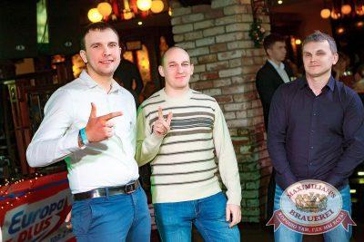 Старый Новый год, 13 января 2018 - Ресторан «Максимилианс» Новосибирск - 30