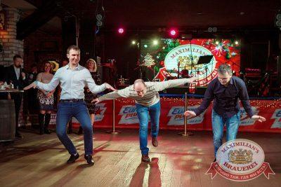 Старый Новый год, 13 января 2018 - Ресторан «Максимилианс» Новосибирск - 32