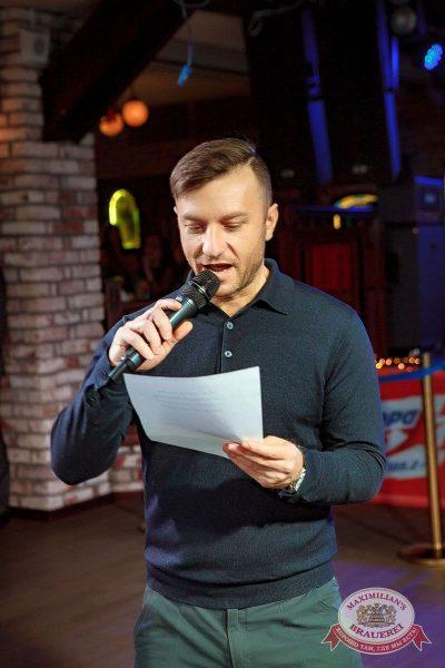 Старый Новый год, 13 января 2018 - Ресторан «Максимилианс» Новосибирск - 36