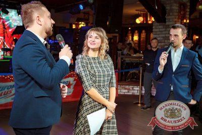 Старый Новый год, 13 января 2018 - Ресторан «Максимилианс» Новосибирск - 37