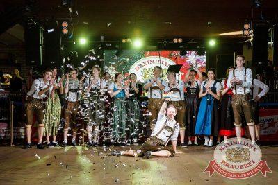 Старый Новый год, 13 января 2018 - Ресторан «Максимилианс» Новосибирск - 41