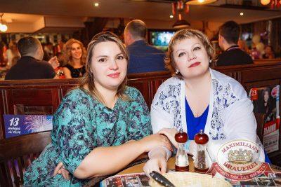 Старый Новый год, 13 января 2018 - Ресторан «Максимилианс» Новосибирск - 42