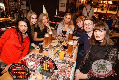 Старый Новый год, 13 января 2018 - Ресторан «Максимилианс» Новосибирск - 43