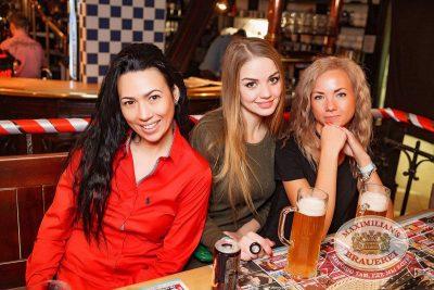 Старый Новый год, 13 января 2018 - Ресторан «Максимилианс» Новосибирск - 44