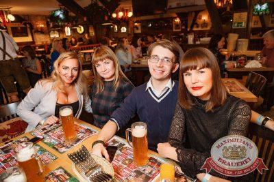 Старый Новый год, 13 января 2018 - Ресторан «Максимилианс» Новосибирск - 45