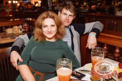 Старый Новый год, 13 января 2018 - Ресторан «Максимилианс» Новосибирск - 46