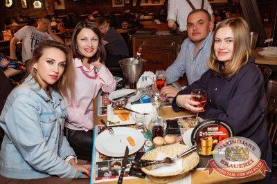 Старый Новый год, 13 января 2018 - Ресторан «Максимилианс» Новосибирск - 48