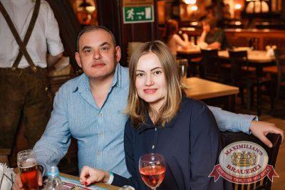 Старый Новый год, 13 января 2018 - Ресторан «Максимилианс» Новосибирск - 49