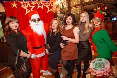 Старый Новый год, 13 января 2018 - Ресторан «Максимилианс» Новосибирск - 5
