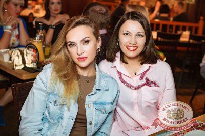 Старый Новый год, 13 января 2018 - Ресторан «Максимилианс» Новосибирск - 50
