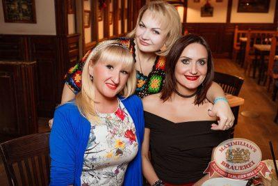 Старый Новый год, 13 января 2018 - Ресторан «Максимилианс» Новосибирск - 51