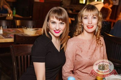 Старый Новый год, 13 января 2018 - Ресторан «Максимилианс» Новосибирск - 56