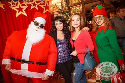 Старый Новый год, 13 января 2018 - Ресторан «Максимилианс» Новосибирск - 6