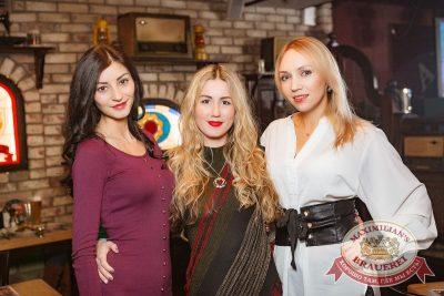 Старый Новый год, 13 января 2018 - Ресторан «Максимилианс» Новосибирск - 60