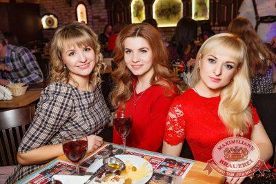 Старый Новый год, 13 января 2018 - Ресторан «Максимилианс» Новосибирск - 62