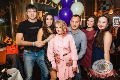 Старый Новый год, 13 января 2018 - Ресторан «Максимилианс» Новосибирск - 63