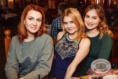 Старый Новый год, 13 января 2018 - Ресторан «Максимилианс» Новосибирск - 64