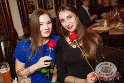 Старый Новый год, 13 января 2018 - Ресторан «Максимилианс» Новосибирск - 65