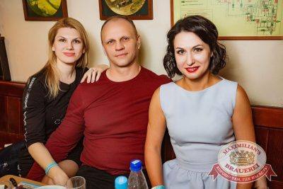 Старый Новый год, 13 января 2018 - Ресторан «Максимилианс» Новосибирск - 66