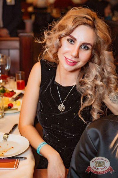 Старый Новый год, 13 января 2018 - Ресторан «Максимилианс» Новосибирск - 67