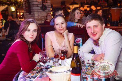 Старый Новый год, 13 января 2018 - Ресторан «Максимилианс» Новосибирск - 69