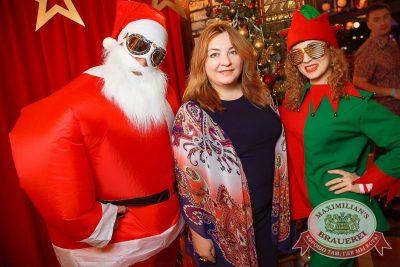 Старый Новый год, 13 января 2018 - Ресторан «Максимилианс» Новосибирск - 7