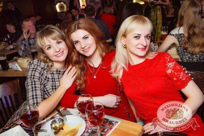 Старый Новый год, 13 января 2018 - Ресторан «Максимилианс» Новосибирск - 70