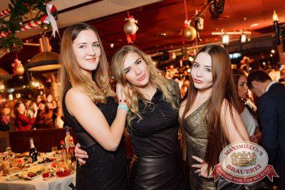 Старый Новый год, 13 января 2018 - Ресторан «Максимилианс» Новосибирск - 71