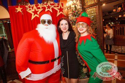 Старый Новый год, 13 января 2018 - Ресторан «Максимилианс» Новосибирск - 8