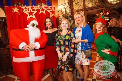 Старый Новый год, 13 января 2018 - Ресторан «Максимилианс» Новосибирск - 9