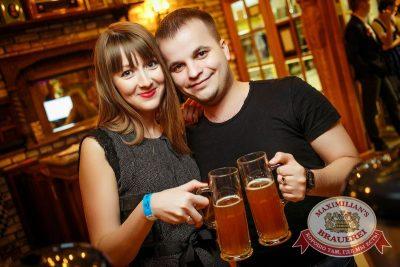 Презентация летнего пива Summerbrau, 8 мая 2015 - Ресторан «Максимилианс» Новосибирск - 01