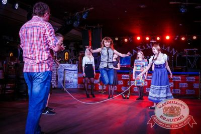 Презентация летнего пива Summerbrau, 8 мая 2015 - Ресторан «Максимилианс» Новосибирск - 02