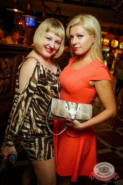 Презентация летнего пива Summerbrau, 8 мая 2015 - Ресторан «Максимилианс» Новосибирск - 05