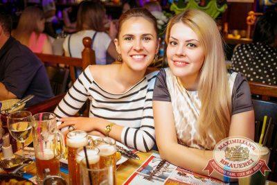 Презентация летнего пива Summerbrau, 8 мая 2015 - Ресторан «Максимилианс» Новосибирск - 09
