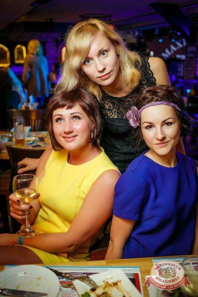 Презентация летнего пива Summerbrau, 8 мая 2015 - Ресторан «Максимилианс» Новосибирск - 10