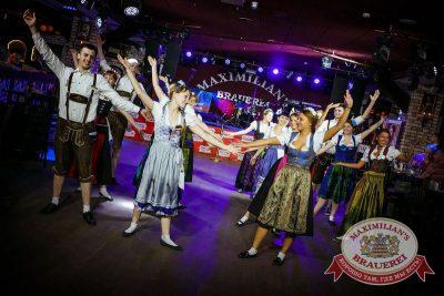 Презентация летнего пива Summerbrau, 8 мая 2015 - Ресторан «Максимилианс» Новосибирск - 11